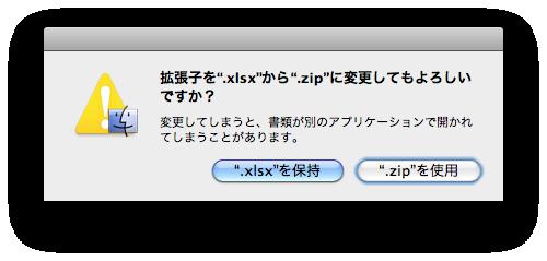 スクリーンショット(2016-02-08 18.58.23)
