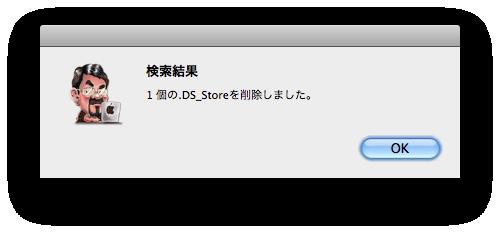 スクリーンショット(2016-02-17 18.01.10)